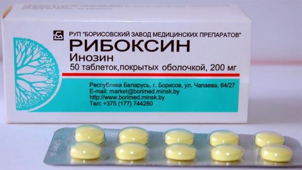 Рибоксин для чего колят беременным