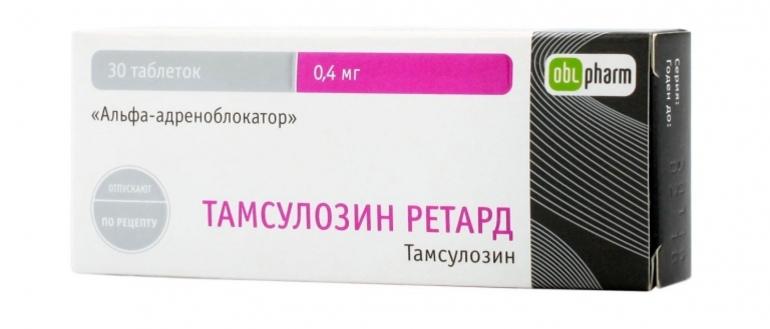 препараты адреноблокаторы для лечения простатита