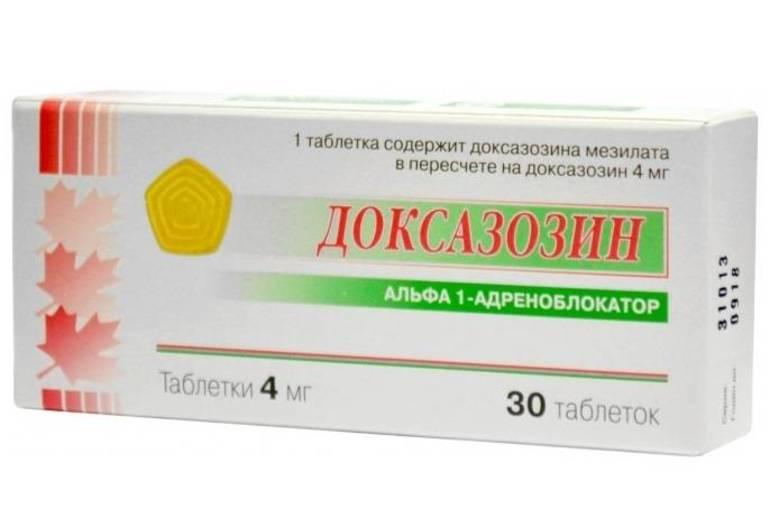 Адреноблокаторы от простатита прессотерапия от простатита