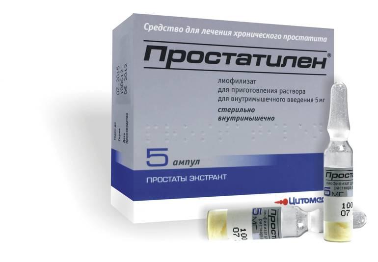 Уколы от простатита