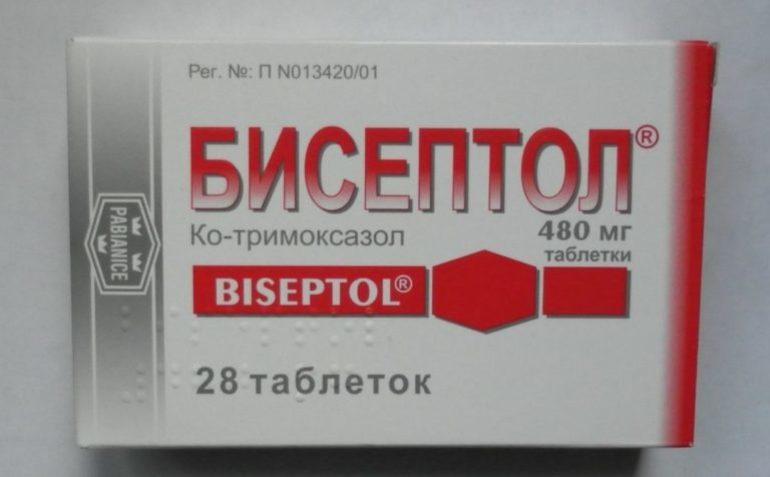 Действие препарата Бисептол