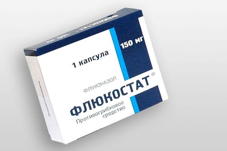 Препараты при молочнице