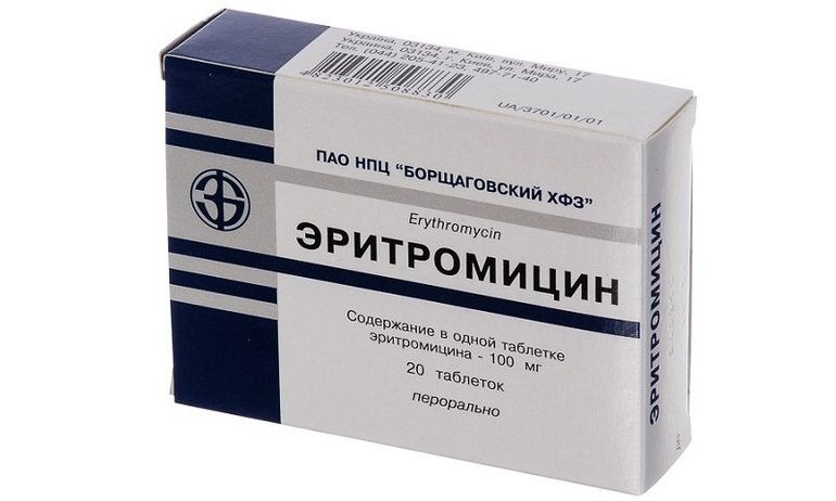 Препарат Эритромицин,
