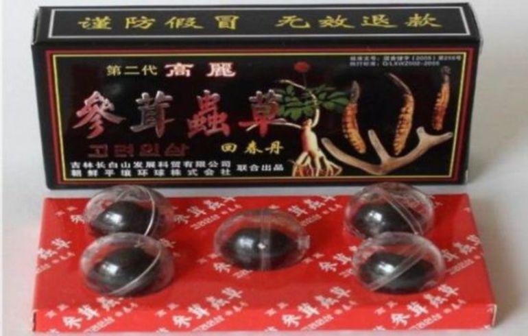 Китайские шарики для потенции и инструкция к применению как принимать китайские шарики для потенции