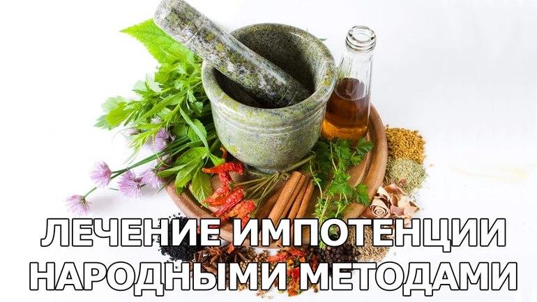 Как влияет витамин а на потенцию