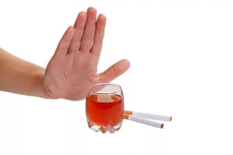Отказаться от курения; не злоупотреблять спиртными напитками