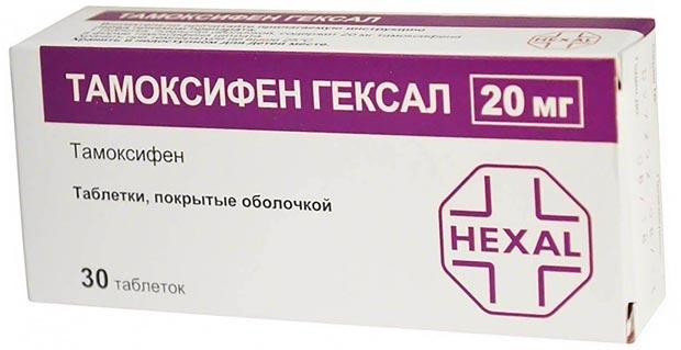 Упаковка Тамоксифена