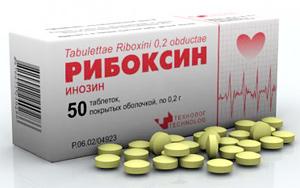 Рибоксин внутривенно при беременности