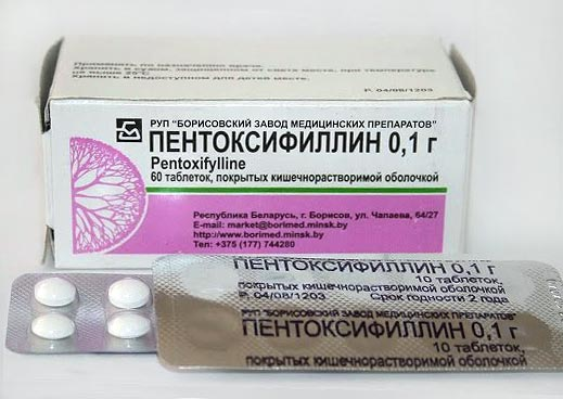 пентоксифиллин инструкция по применению цена