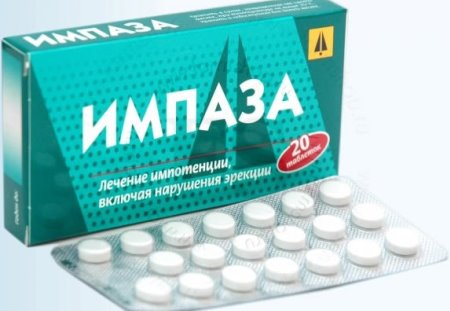 20 таблеток Импаза