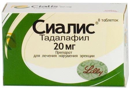 Упаковка 8 таблеток Сиалис 20 мг