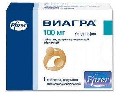 Таблетки Виагра упаковка 100 мг