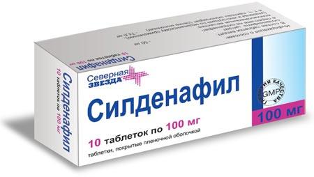 Силденафил: инструкция по применению цена аналоги отзывы мужчин || Силденафил с3 100 мг отзывы мужчин