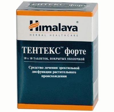 100 таблеток Тентекс форте в упаковке