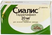Лучшие препараты для лечения эректильной дисфункции 15
