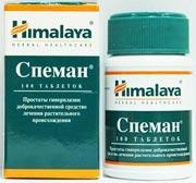 Лучшие препараты для лечения эректильной дисфункции 10