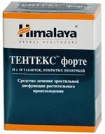 Лучшие препараты для лечения эректильной дисфункции 11