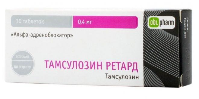 Альфа-адреноблокаторы лучшие препараты при простатите