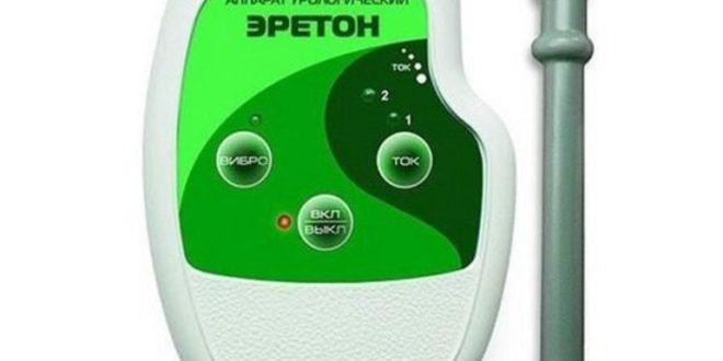 Аппарат для лечения простатита в домашних условиях описание приборов