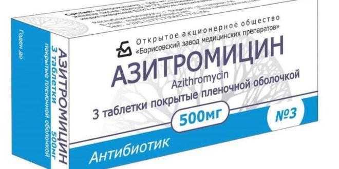 Основные достоинства препарата