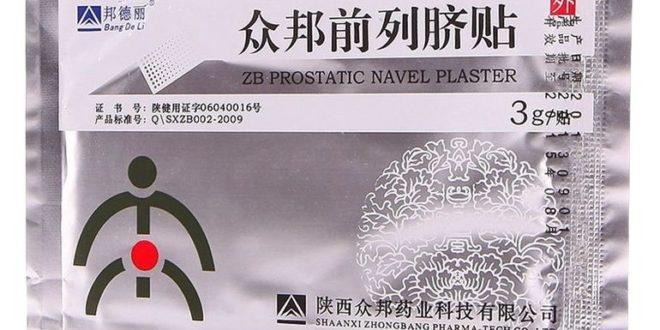 Китайский урологический пластырь для лечения простатита и от аденомы простаты, куда клеить и интструкция