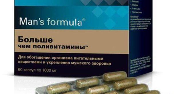 Менс Формула Больше чем поливитамины: свойства и особенности, состав и способ применения, цена и где купить