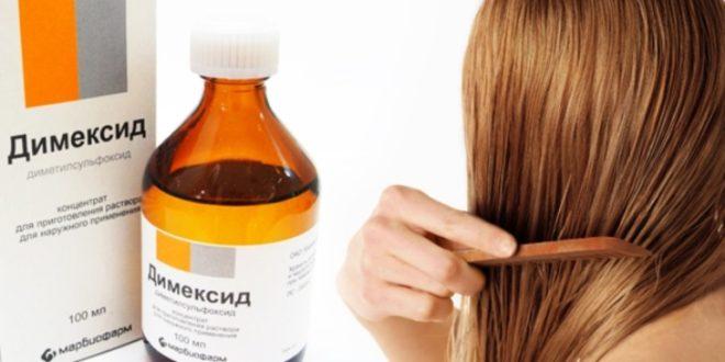 Препараты усиливающие рост волос