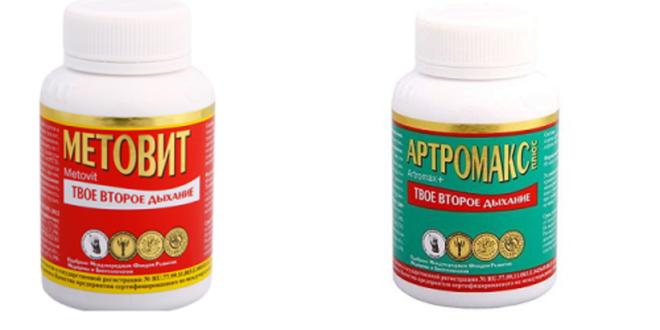 Инструкция по применению Артромакса рекомендации врачей