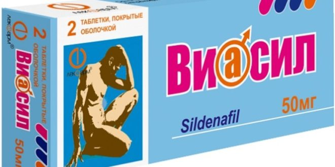 Виалис купить, цена на Виалис в Москве от 1350 руб., инструкция по применению, отзывы.