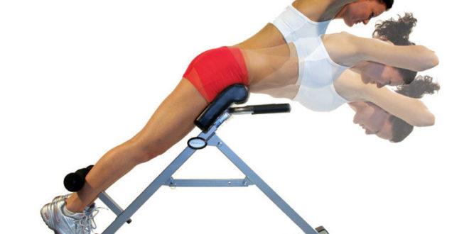 Тренажер для спины позвоночника гиперэкстензия